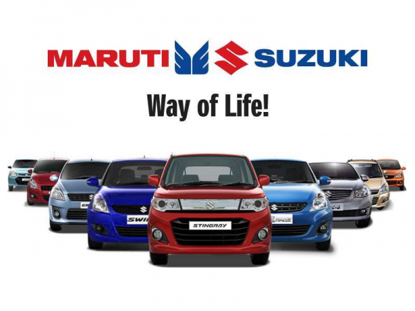 Maruti Suzuki sales decline for the first time since 2016