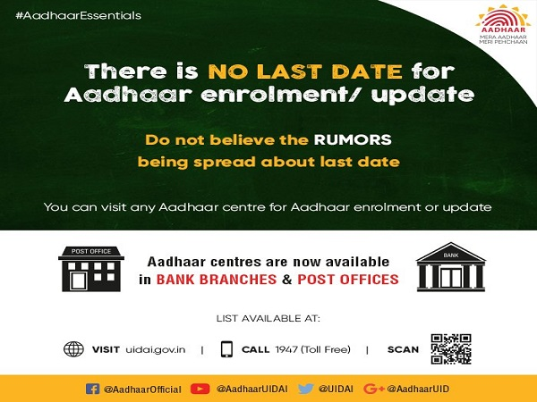 No Last Date For Aadhar Enrollment or Update: UIDAI