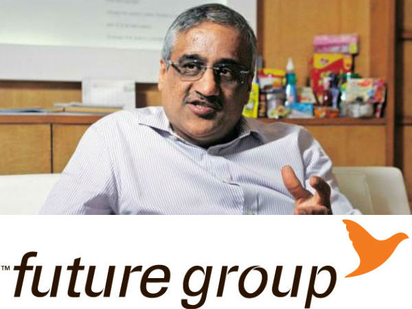Future Consumer Limited To Raise Funds Through  Non- Convertible Debentures