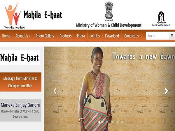 7 Indian Government Schemes For Women Empowerment - Goodreturns