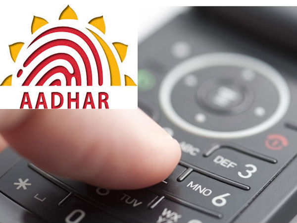 What is Section 7 of the Aadhaar Act?