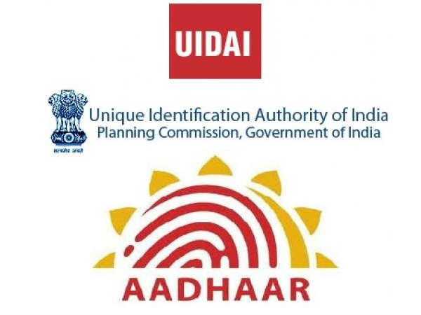New Aadhaar Service to Update Address to be Introduced