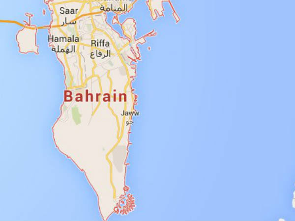 Bahrain to Issue 10-Year Residency Permit to Foreign Investors