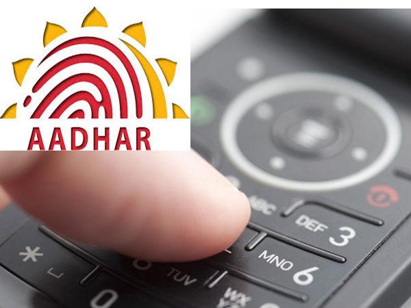 Uidai Allows Downloading Aadhaar Update History