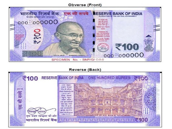 RBI Releases First Look of the Rs 100 Note: Check Features Here