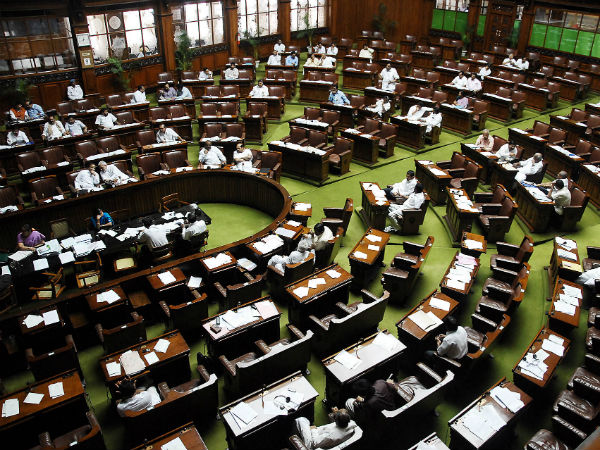 Quota Bill Passed The Lok Sabha