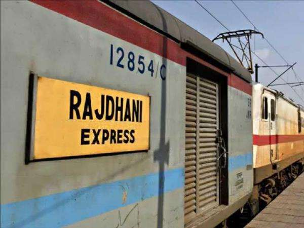 New Rajdhani Train Be Launched Via Central India