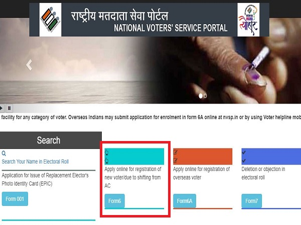 How To Check Name On Voter List, Apply For Voter ID Online?