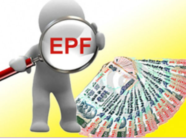 Epfo Has A One Page Online Form For Quicker Pf Balance Withd