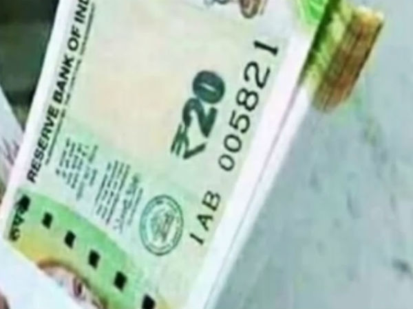 RBI To Issue New Rs. 20 Bank Notes In Greenish Yellow Colour