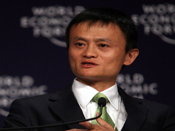 Alibaba Files For Listing On Hong Kong Exchange
