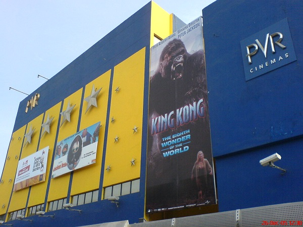 PVR, INOX Shares Fall On Reporting Q4 Losses Due To Lockdown