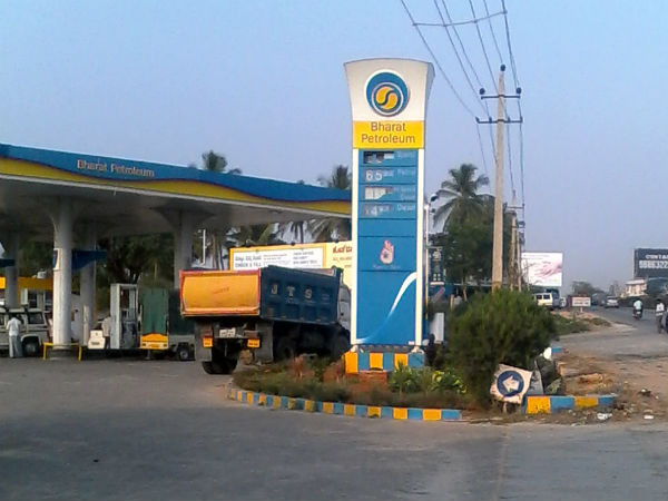 BPCL Shares Fall After Govt Approves Disinvestment Plan