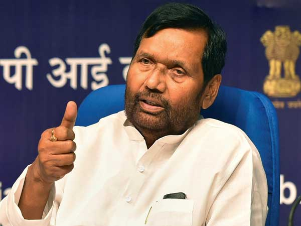 'One Nation, One Ration Card' To Become Effective From June 2020: Ram Vilas Paswan