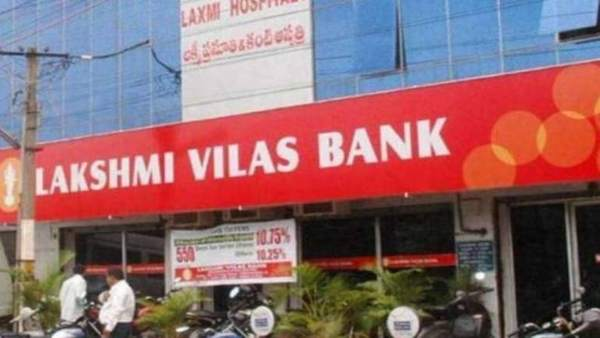 Lakshmi Vilas Bank Shares Suspended, Investors Lose