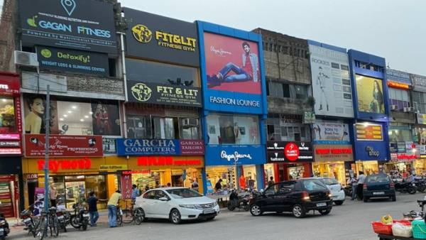 Mohali: Rapid Development Transforming City As Next Commercial Hub