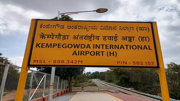Train Connecting Bengaluru City To International Airport Begins Operations