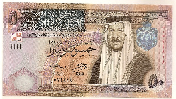 Position 4: Jordanian Dinar