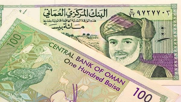 Position 3: Omani Rial