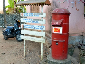 Indian Post Payment Bank India S Most Accessible Banking Network