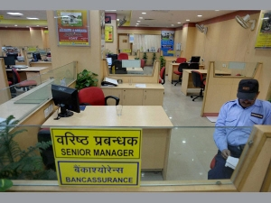 Bank Employees Call Strike On Feb