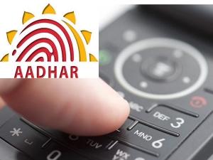 Rbi Mandates Linking Aadhaar With Bank A C