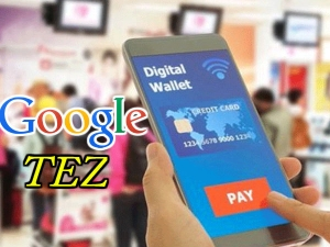 How To Change Or Reset UPI PIN With Google Tez?