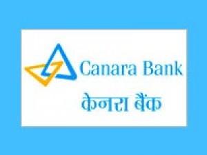 Canara Bank Q3 Net Slips