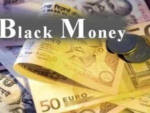 Last Deadline Black Money Holders March