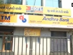 Andhra Bank Ex Official Arrested Loan Fraud Case