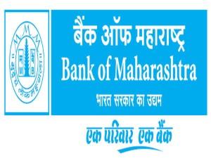Bank Of Maharashtra Launches Retail Bonanza Monsoon Dhamaka Offer Benefits Inside