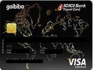 Goibibo Icici Bank Travel Card Features And How To Apply