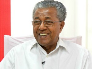 Kerala Bank Set To Absorb State S Co Operative Banks