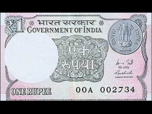 New One Rupee Note To Be Printed By The Govt Details Here