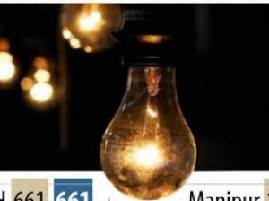 Budget 2020 Electricity For All Through Smart Electricity M