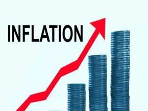Inflation Outlook Remains Highly Uncertain