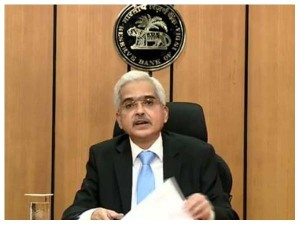 Rbi Keeps Repo Rate Unchanged At