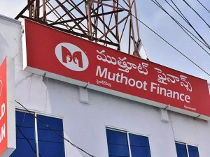 Muthoot Fincorp Or Muthoot Finance Which Ncd To Invest In