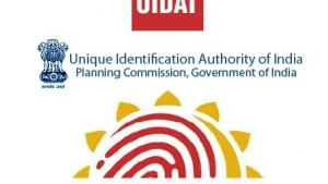UIDAI: Baal Aadhaar Card of Your Child Will Become Inactive If You Don't Do This