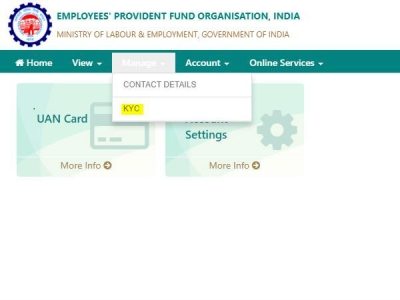 Offline PF Claim Not Possible If Your Aadhaar And UAN Are Linked -  Goodreturns