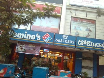 Domino's India Data Leak: 10 Lakh Credit Cards Information on Sale?
