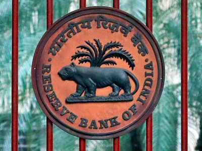 RBI Says 29 Sept MPC Meet Rescheduled; Dates To Be Notified