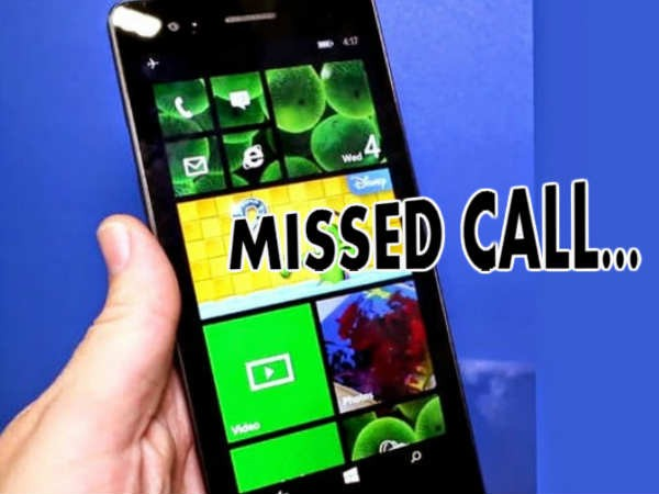 How To Check Your SBI Balance By Missed Call?