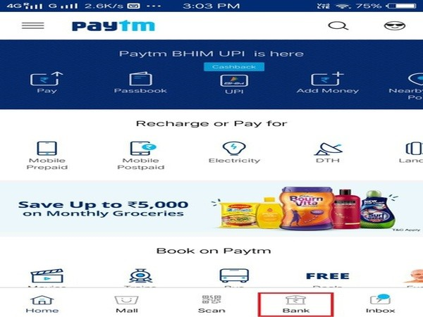 How to Apply For a Paytm Debit Card? - Goodreturns
