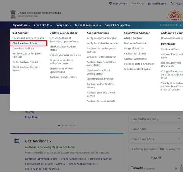 Aadhar Card Status: How to Check Aadhaar Card Update Status